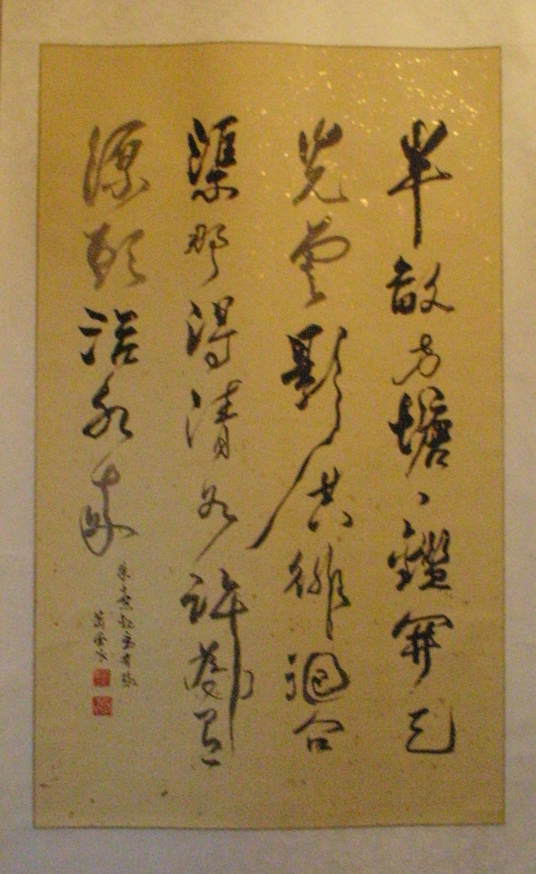 Chinese calligraphy Ancient china calligraphy